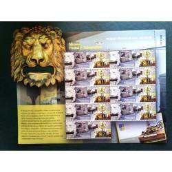 P. Premium Museo Postal y Telegráfico 2021.