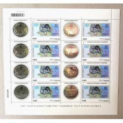 Año completo sellos 1996 y FM N