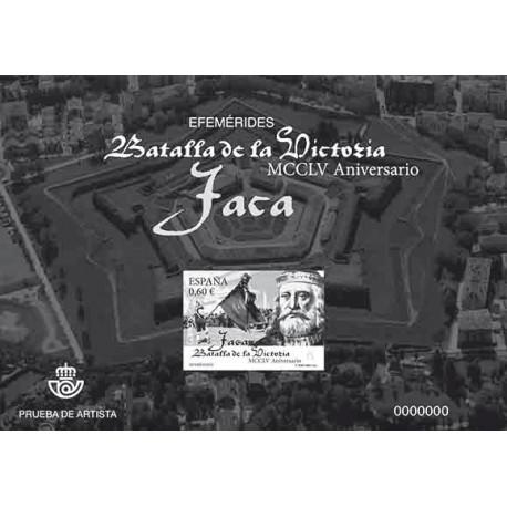 PRUEBAS DE ARTISTA 2017 JACA
