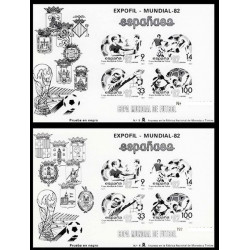 1982 PRUEBA COPA MUNDIAL  DE FÚTBOL ESPAÑA 82