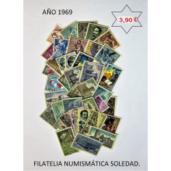 AÑO COMPLETO SELLOS 1969