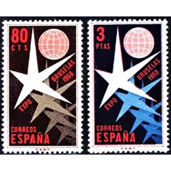 AÑO 1958 COMPLETO SELLOS