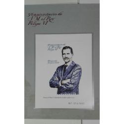 GRABADO FELIPE VI 50 ANIVERSARIO 1968- 2018
