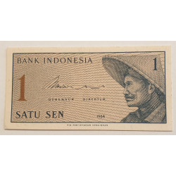 Indonesia billete 1 satu sen