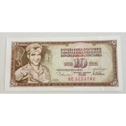 Chile Billete 100 Pesos 1983