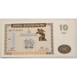 Bielorrusia billete 10 Rublei 1993