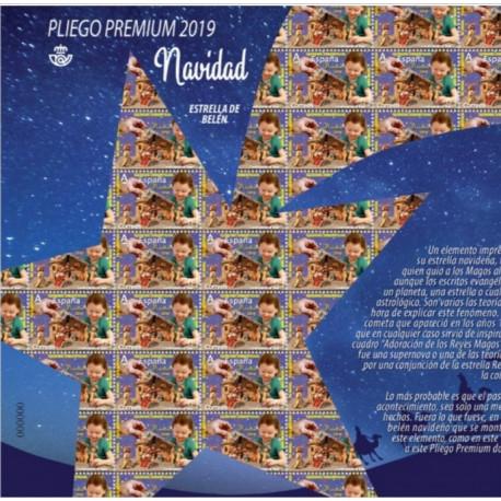 P.PREMIUM CASA AMERICA