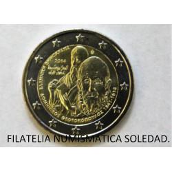 2 € GRECIA GRECO 2014